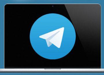 Telegram para Mac, ¿Por qué hay dos clientes?
